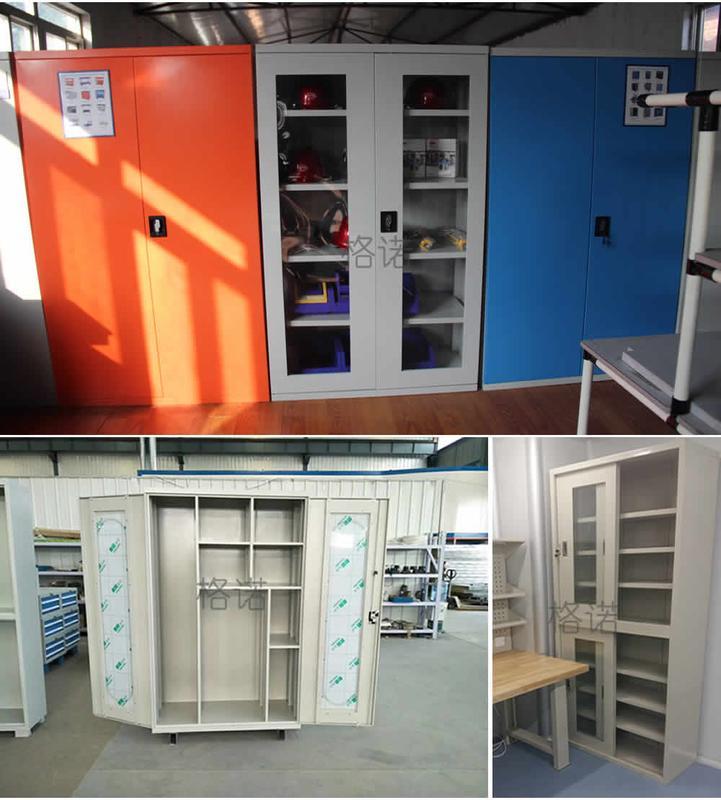 车间工具柜置物柜