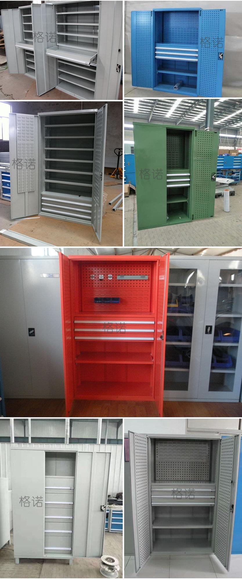 抽屉置物柜工具柜